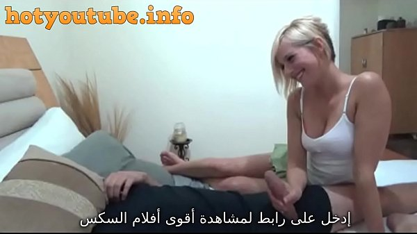 Mom anal, Arab mom